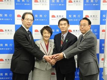 28年12月16日「福島の復興・創生について」に係る要望活用(今村復興大臣)